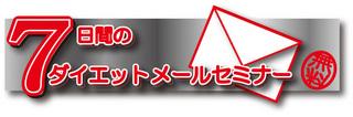 bochi2.jpg